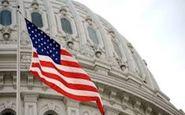 آمریکا 4 تن از مقامات عراقی را تحریم کرد