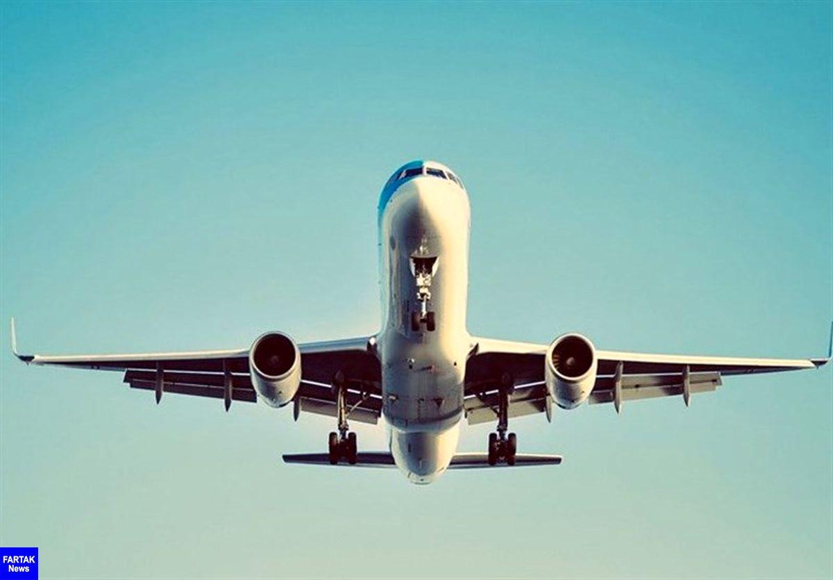 اعلام جزییات قیمت بلیت هواپیما+ جدول
