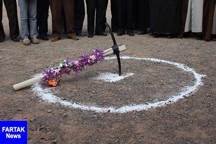 هنرستان فنی امین در رفسنجان کلنگ زنی شد