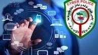 الزام بانک ها و موسسات مالی به اختصاص رمز های یک بار مصرف