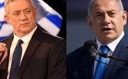 توافق نتانیاهو و گانتس با برگزاری سومین انتخابات پارلمانی اسرائیل