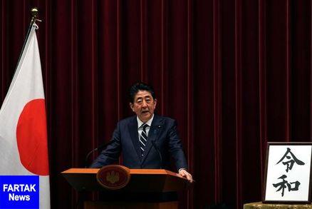 احتمال انحلال پارلمان ژاپن از سوی شینزو آبه