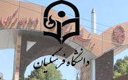 امروز آخرین مهلت تکمیل ظرفیت پردیسهای دانشگاه فرهنگیان