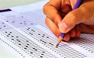 مهلت دریافت کارت آزمون دستیاری فوق تخصصی امروز به پایان می رسد