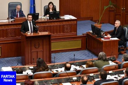پارلمان مقدونیه با تغییر نام این کشور موافقت کرد