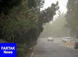 باران، طوفان و صاعقه در راه است