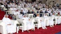 افتتاح «بزرگترین پایگاه گارد ساحلی» قطر در خلیج فارس