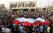 تظاهرات شماری از عراقیها در میدان «التحریر» بغداد