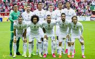 ترکیب رئال مادرید برای دیدار با لگانس مشخص شد
