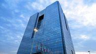 بانک مرکزی برنامهای برای تغییر در شرایط و نرخ سپردهها ندارد