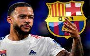 مذاکرات بارسلونا با ممفیس دپای شروع شد