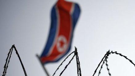 سفر یک هیات دیپلماتیک کره شمالی به روسیه