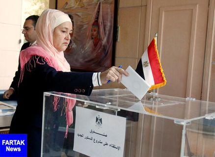 همه پرسی اصلاحات قانون اساسی مصر روز شنبه آغاز میشود