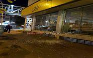 فوری/ حمله افراد ناشناس به شعبه ستارخان به موسسه کاسپین +عکس