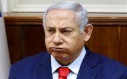 درخواست حزب آبی-سفید رژیم صهیونیستی برای استعفای فوری نتانیاهو