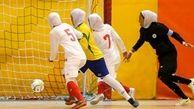 لیگ برتر فوتسال بانوان از جمعه شروع میشود
