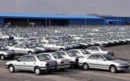 قیمت خودرو امروز ۱۳۹۷/۱۱/۰۲| رانا ۶۱ میلیون تومان شد