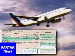 قیمت بلیت هواپیما در نوروز افزایش نمییابد