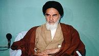 دعای امام خمینی(ره) برای ظهور حضرت ولیعصر(عج) + فیلم