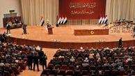 تشکیل جلسه پارلمان عراق برای انتخاب رئیس جمهور
