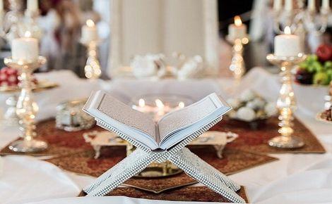 به مناسبت هفته ازدواج؛ خانه عقد یزد افتتاح شد