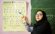 مهار سونامی کمبود معلم با تربیت سالانه 30 هزار نیرو