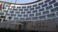 آمریکا و اسرائیل رسما از یونسکو خارج شدند