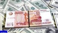 قیمت روز ارزهای دولتی ۹۷/۱۰/۲۴