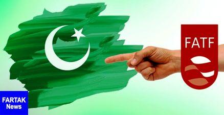 FATF از اقدامات پاکستان ابراز رضایت کرد