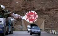 تردد غیرمجاز در مرز غیر قانونی است