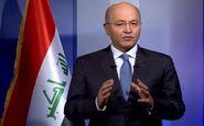 رییس جمهوری عراق وارد تهران شد