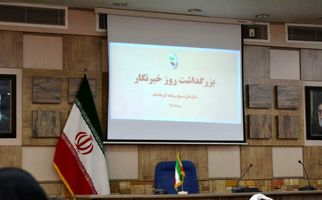 گزارش تصویری پاسداشت روز خبرنگار توسط بسیج رسانه استان کرمانشاه