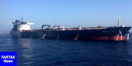 حضور مشروط هلند در ائتلاف دریایی آمریکا در خلیج فارس
