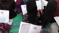 سازمان ملل: ۱۲ میلیون نفر در افغانستان بیسواد هستند