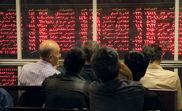 به احتمال زیاد سهام عدالت در ساعت بعد از بازار معامله شود