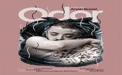 ساخت فیلمی کوتاه با الهام از داستان قیصر امینپور
