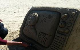 ساخت مجسمههای زیبا از شن و ماسه در رفسنجان