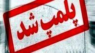 رضوانی: پلمب فستفودهای مشهور ساری به دلیل عرضه گوشت غیرمجاز