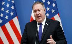 فضاسازی «پمپئو» درخصوص انقضای تحریم تسلیحاتی ایران