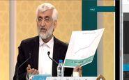 سعید جلیلی هزینههای ستاد خود را منتشر کرد
