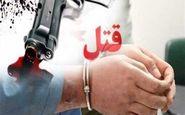  دستگیری قاتل فراری پس از قتل برادر همسر سابق در کرمانشاه