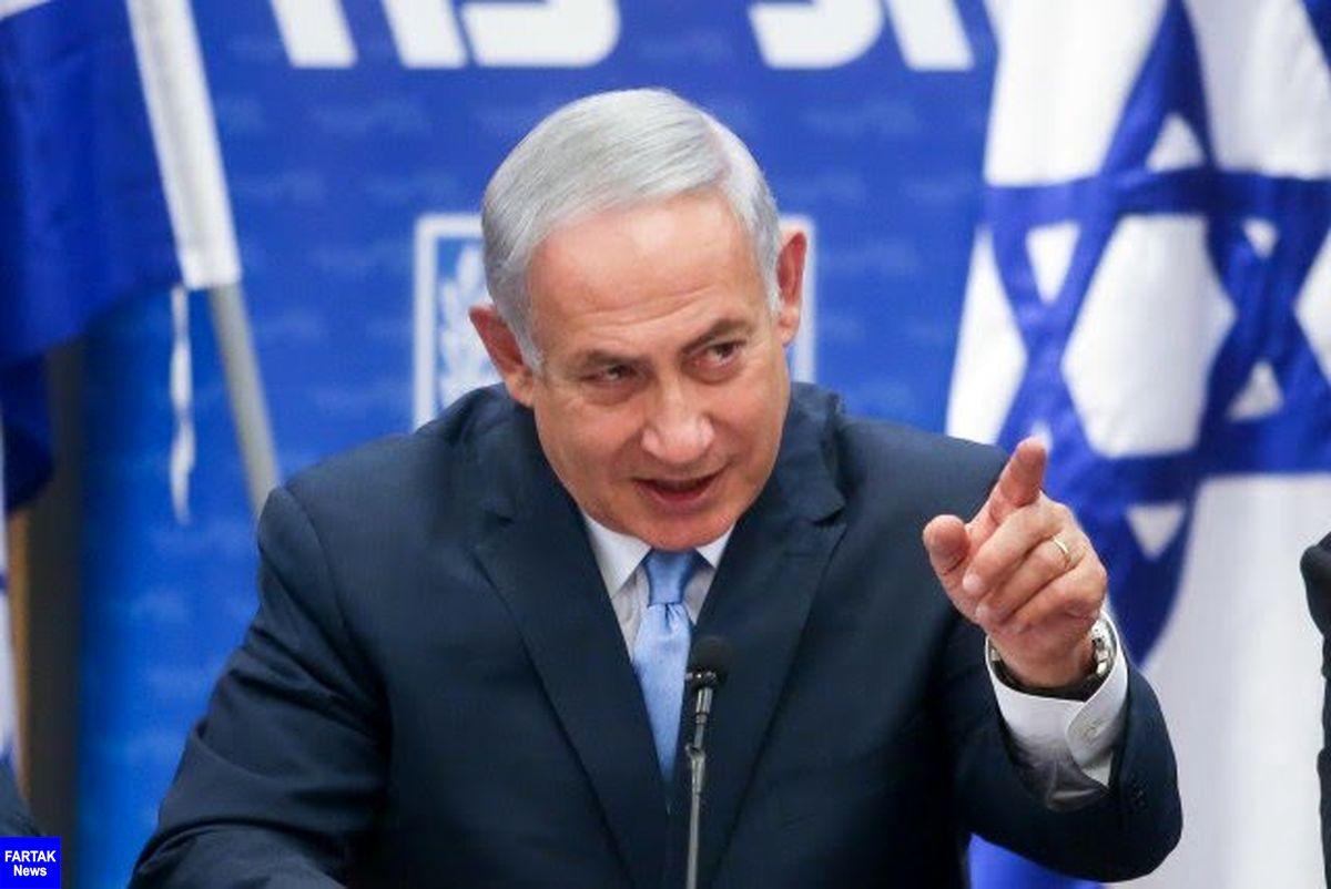 حمایت نتانیاهو از برگزاری «راهپیمایی پرچمها» در قدس شرقی