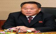کره شمالی انتصاب وزیر امور خارجه تازه خود را تایید کرد