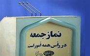 برگزاری نماز جمعه در سراسر استان هرمزگان لغو شد