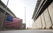 نماینده عراقی: فقط با بسته شدن سفارت آمریکا، عراق رنگ امنیت و آرامش را خواهد دید