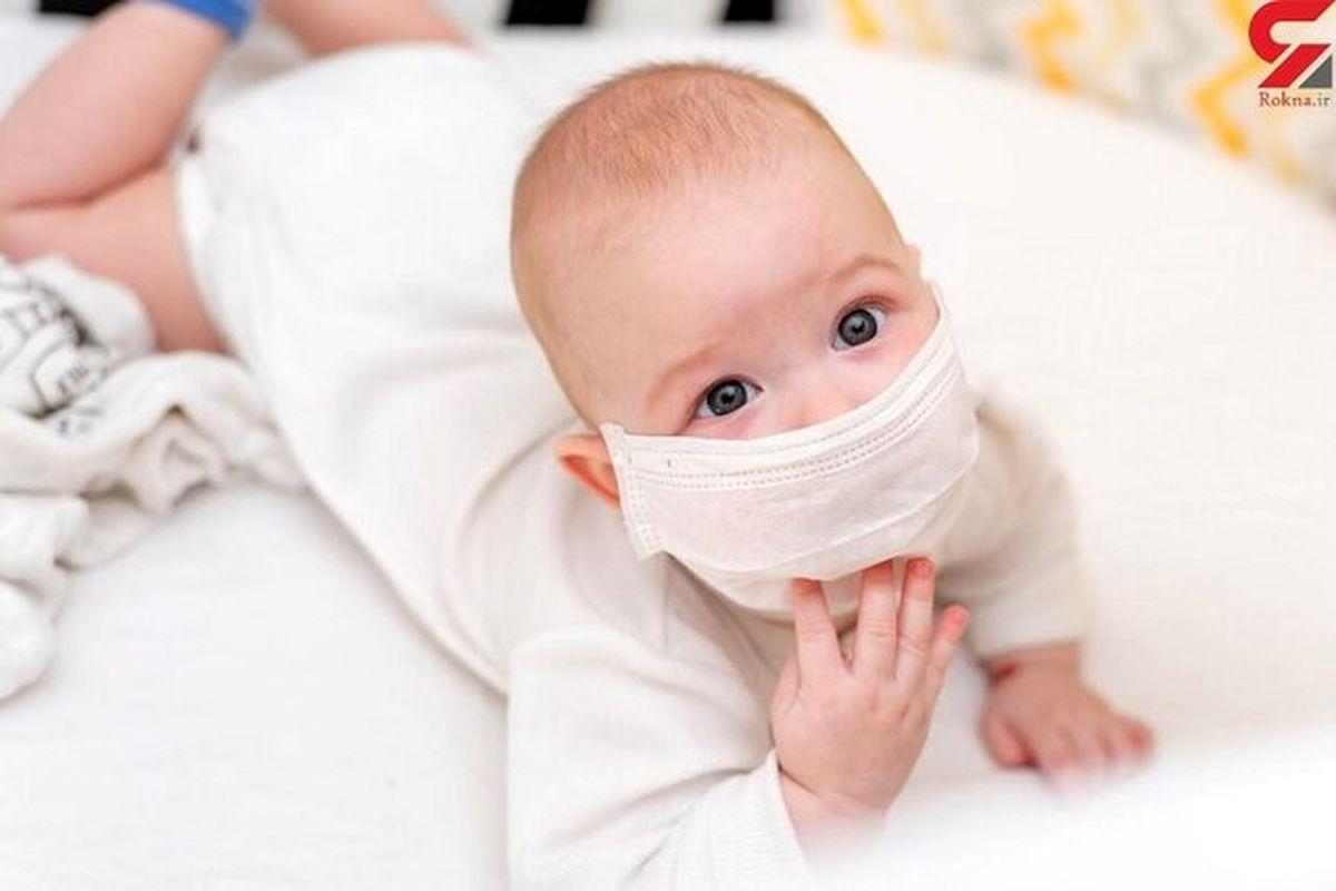ماسک برای کودکان زیر 2 سال؛ممنوع!