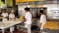 نانوایان به دلیل ارتباط نزدیک با مردم نکات بهداشتی را رعایت کنند/ آموزش های لازم به کسبه و بازاریان داده خواهد شد