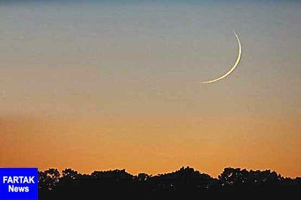 جمعه عید فطر و اول شوال است / اعزام ۱۵۰ گروه برای رصد هلال ماه