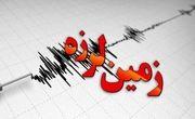 زلزله ای به بزرگی ۳.۶ ریشتر سربیشه را لرزاند