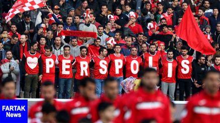 خبر خوش کنفدراسیون فوتبال آسیا برای پرسپولیس